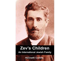 Zev's Children